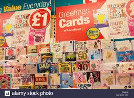 birthday cards in poundland store uk stock photo royalty free