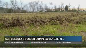 black friday us cellular 2017 u s cellular soccer complex fields vandalized wbir com