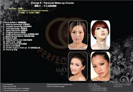 bridal makeup classes make up class make up course makeup academy malaysia makeup