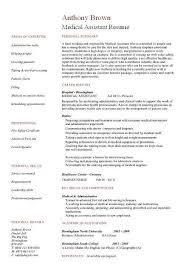 Healthcare Resume Samples by Sample Medical Clerk Resume Records Clerk Resume Template Cover