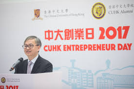 bureau entrepreneur cuhk entrepreneur day 2017 showcases 70 start ups by cuhk members