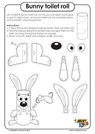 e class occasions easter craft 3 bunny toilet roll