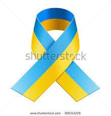 blue and yellow ribbon vector ukrainian flag ribbon blue yellow stock vector 258702641