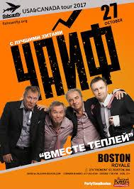 halloween party boston 2017 royale nightclub u2013 boston ma u2013 events ticketfly