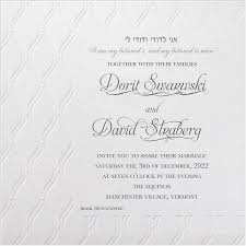 Classic Wedding Invitations Modern Classic U2013 Wedding Invitation U2013 Custom Wedding Bar Mitzvah