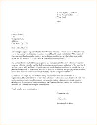 cover letter best cover letter for job application best cover