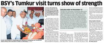 Sho Bsy bsy s tumkur visit turns show of strength b s yeddyurappa