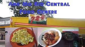 fen re cuisine ang mo kio central food centre hai sheng carrot cake xi xiang fen