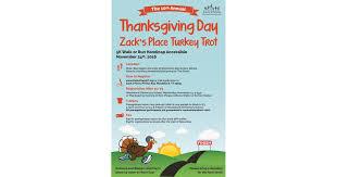 zacks place thanksgiving turkey trot