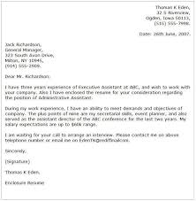 Salary Expectation In Cover Letter Sle Cover Letter With Salary Expectations Sle Cover Letter