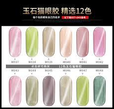 cat lens nail glue nail 15ml light nail polish paste genuine kou