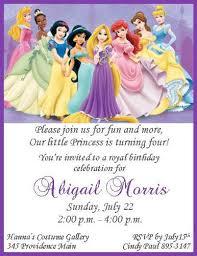 disney princesses personalized birthday invitations digital file