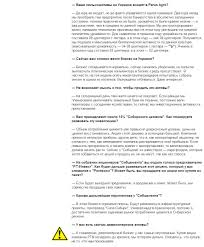 Medical Laboratory Technologist Resume Sample by Interview With Former Shareholder Of The Jsc Rtm Andrey Muravyev