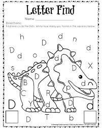 cute letter find worksheets with a freebie worksheets for