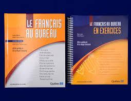 au bureau la les publications du québec le français au bureau 6e édition