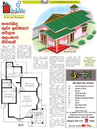 english cottage style house plans in addition malayala manorama veedu english cottage style house plans in addition malayala manorama veedu house plans of sri lanka
