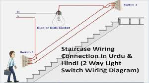 cooper wiring diagram single pole workflow picture