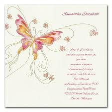 watercolor butterfly birthday invitations by invitation