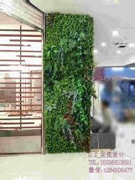 2017 suzhou plant simulation wall partition wall outdoor