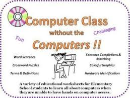 Computer Lesson Worksheets All Worksheets Computer Lesson Worksheets Free Printable