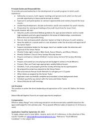 Ministry Resume Templates Sle Resume For Pastor Position Sle Resume 2017 Youth Leader