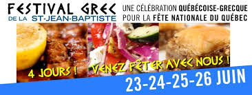 cuisine st jean hellenic community of greater montreal