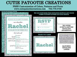 silver matching services aqua teal blue and silver glitter pattern bat mitzvah