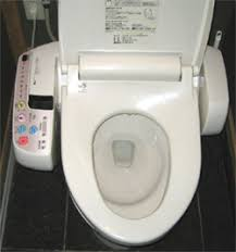 Japanese Wc Bidet The Japanese Toilet Experience About An Island