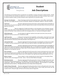 Resume For On Campus Job by Job Opportunities