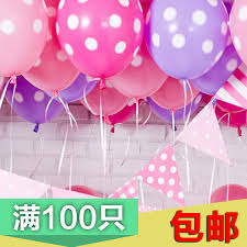 Seeking Balloon China Logo Printed Balloon China Logo Printed Balloon Shopping