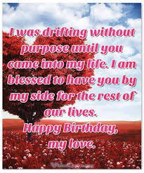 Pictures Happy Birthday Wishes Deepest Birthday Wishes For Someone Special In Your Life
