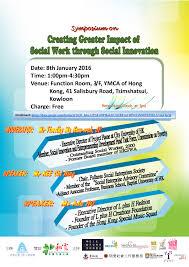 association si e social symposium creating greater impact of social work through social