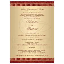 marriage wedding cards 30 lovable marriage invitation card free greeting cards sle