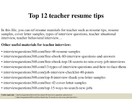 Teachers Resume Sample by Example English Teacher Resume Cv Style Resume Template Education