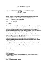 format berita acara kerusakan mesin surat garansi hasil pekerjaan docx