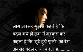 quotes shayari hindi dard 100 sad shayari in hindi for love 2018