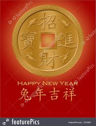 new year coin photo of happy new year of the rabbit 2011 gold coin