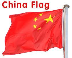 China Flag Ww2 United Kingdom Uk An Introduction