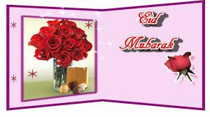 eid mubarak video greeting ecard youtube