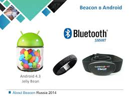 android beacon beacons in androind about beacon russia 2014