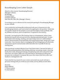 10 cover letter for housekeeping job apply letter