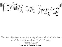 fasting and praying u201d sunday lesson ezra 8 21 23 31 32 july