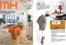 home design magazine hong kong modern home magazine hong kong stefan hepner studio