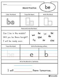 high frequency word be printable worksheet a sentence printable