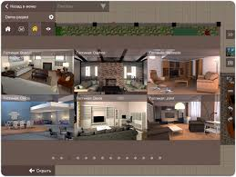 planner 5d home design review imi оverview of planner5d