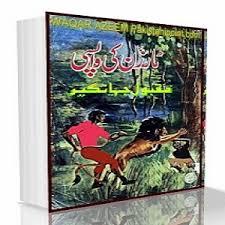tarzan ki wapsi mazhar ansari delvi free download pdf