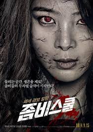film horor wer 4 film horor zombie korea paling menyeramkan yang wajib ditonton