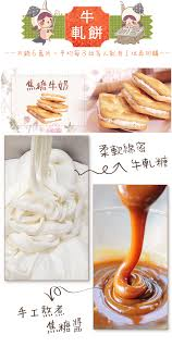 cuisine cor馥nne 100 images 林彥君驚呼好吃限時5折整點特賣08 17