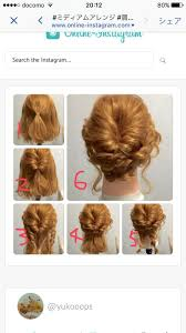 160 best hair images on pinterest hairstyles braids and make up