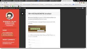 blocnote fr au bureau com le site pour le monde professionnel
